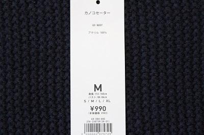 140608-8