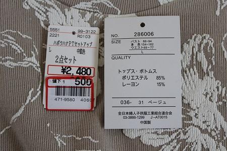 140609-5