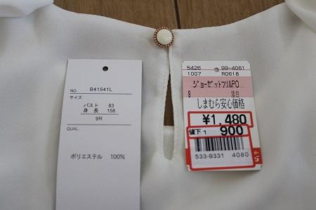 140818-3