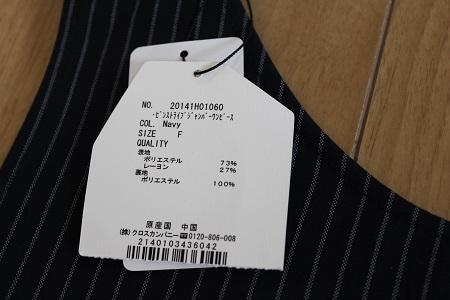 140926-2