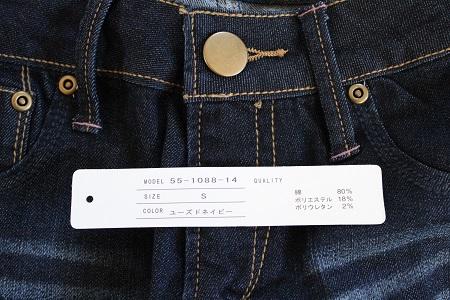 141201-2