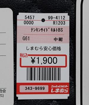 150106-10
