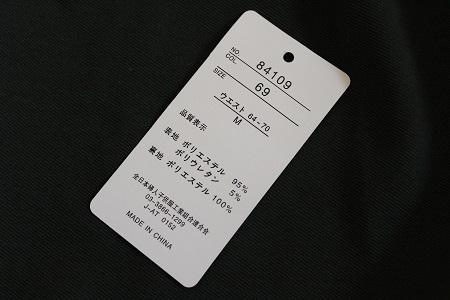150307-5