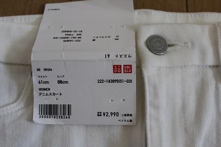 150607-3