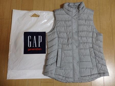 GAP戦利品