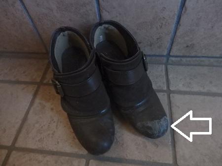 断捨離候補ブーツ