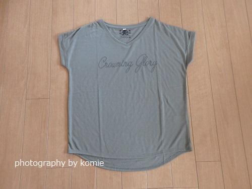 しまむらロゴTシャツ