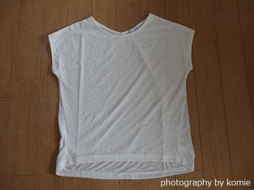 しまむら購入品白Tシャツ