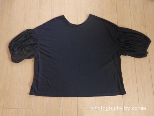 グラッド黒Tシャツ