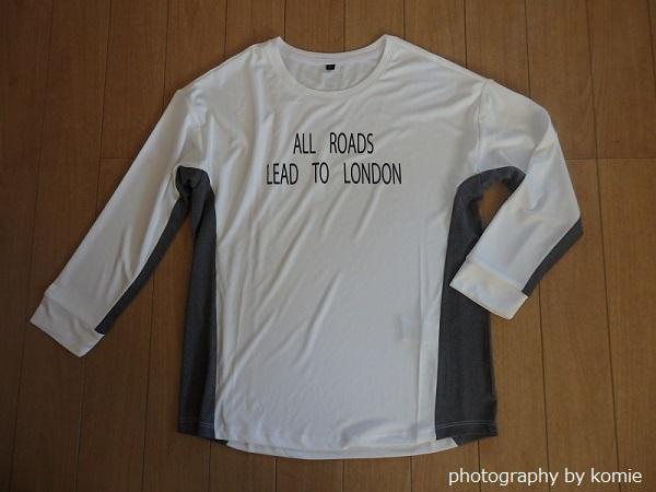 HKWL福袋長袖Tシャツ