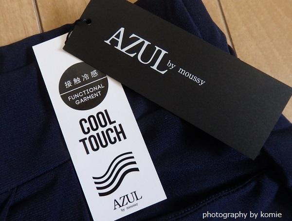 AZUL接触冷感機能タグ