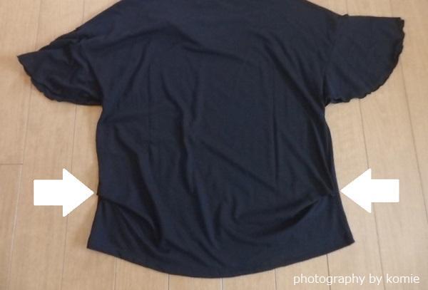 素肌涼やかTシャツバッグスタイル