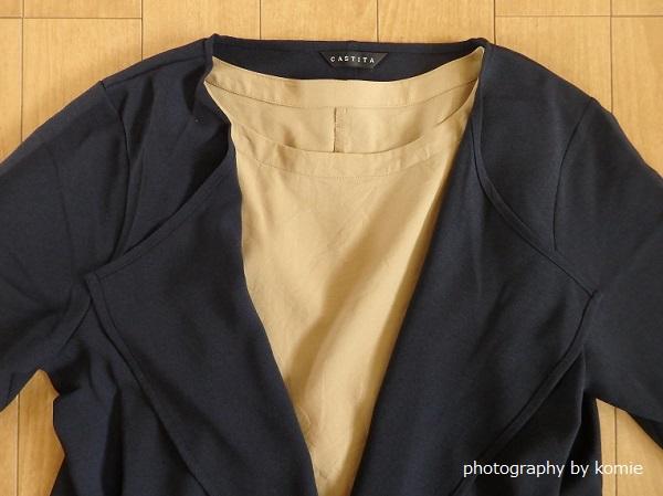 トッパーカーデ衿部分