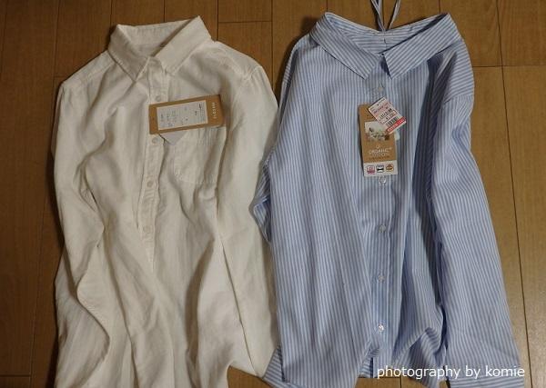 クロッシーシャツ2枚
