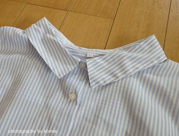 クロッシーシャツ襟部分