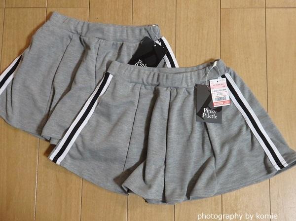 500円子供服
