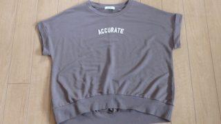 500円刺繍ロゴTシャツ