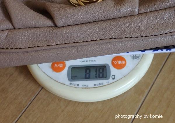 バッグの重さを測定