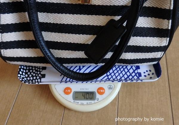 使いやすいバッグの重さ