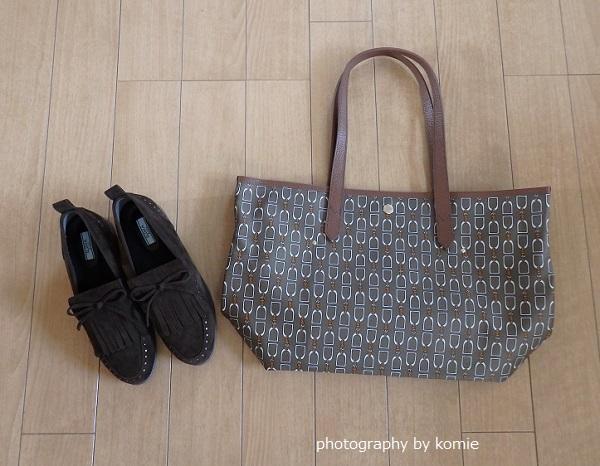 ブラウンバッグと靴