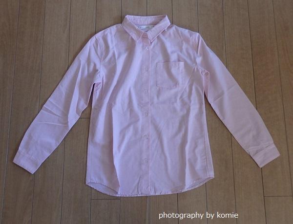 楽天ファッション激安ピンクシャツ