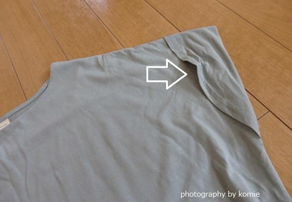 イーザッカTシャツ詳細