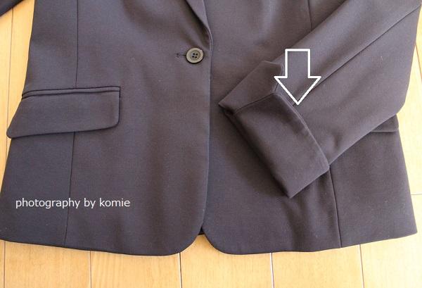 ジャケット袖部分